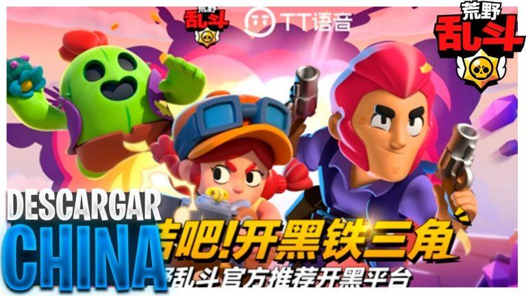 Brawl Stars Apk China